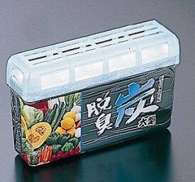 【まとめ買い10個セット品】 脱臭炭 大型 冷蔵庫用【 冷蔵庫用 】
