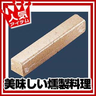 『 燻製用品 』スモーク用ウッド ロング(300mm)サクラ