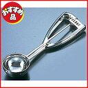 『 デッシャー アイスクリームディッシャー 丸型 φ50mm 』18-8 ステンレスデッシャー #18