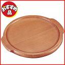 『 ピザトレー 木製ピザ皿 ピザボード 』木製ピザボード[セン材] P-260
