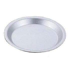 SAアルミパイ皿小