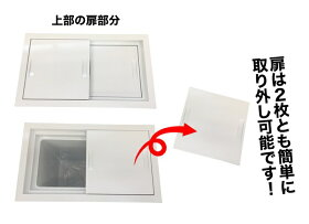 【即納あす楽】【小型冷凍ストッカー】フォーティーワンBD-41【業務用冷凍庫小型フリーザー食品ストッカー冷凍食品保存熱中症予防対策にも活躍します】