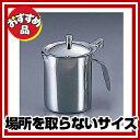 『 ミルクピッチャー 』18-0ステンレス 寸胴型ミルクポット[ミルクピッチャー]