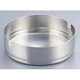 【まとめ買い10個セット品】『 灰皿 アッシュトレイ 』18-8ステンレス 重ね灰皿 小