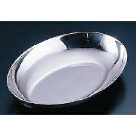 【まとめ買い10個セット品】『 灰皿 アッシュトレイ 』18-8小判型灰皿