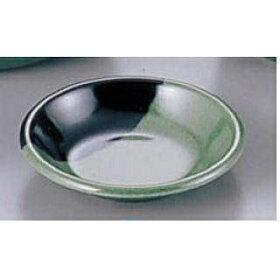 メラミン「緑彩」薬味皿RY-32