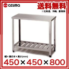 東製作所作業台KT-450450×450×800