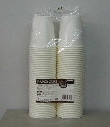 【まとめ買い10個セット品】ホワイトカップ 205ml 7オンス C2080AA 80個 サンナップ【 生活用品 家電 食器 台所用品 紙コップ 】