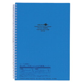 【まとめ買い10個セット品】 AQUA DROPs ツイストノート セミB5判 中紙30枚 N−1608−8 青