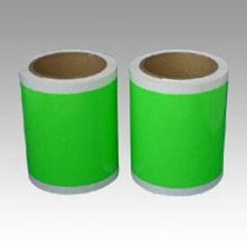【まとめ買い10個セット品】ビーポップ消耗品 SL-S133KN 緑 2巻 マックス【 オフィス機器 ラベルライター ビーポップシート 】