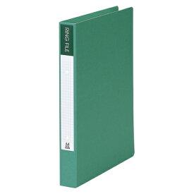 【まとめ買い10個セット品】 紙製リングファイル A4判タテ型(背幅36mm) SRF−A4−GN グリーン