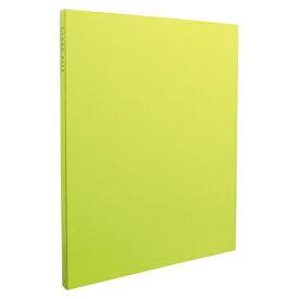 【まとめ買い10個セット品】 クリヤーファイル 高透明 A4判タテ型(20ポケット) KP−2512−33 ライトグリーン
