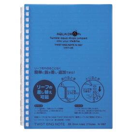 【まとめ買い10個セット品】 AQUA DROPs ツイストノート B6判 中紙30枚 N−1669−8 青