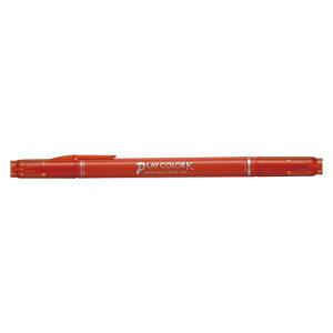 【まとめ買い10個セット品】 プレイカラーK (0.3mm・0.8mm) WS−PK76 キャロットオレンジ