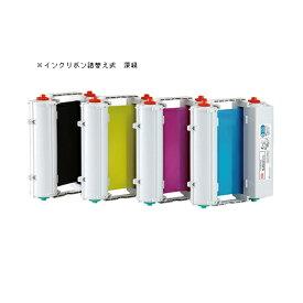 【まとめ買い10個セット品】ビーポップ消耗品 SL-R206T 深緑 1巻 マックス