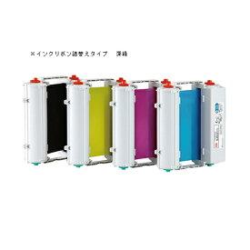 【まとめ買い10個セット品】ビーポップ消耗品 SL-TR206T 深緑 1巻 マックス