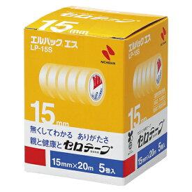 【まとめ買い10個セット品】セロテープ[R] エルパック[TM]エス お得用包装 (小巻)巻芯径25mm LP-15S 5巻 ニチバン【 事務用品 貼 切用品 セロハンテープ 】