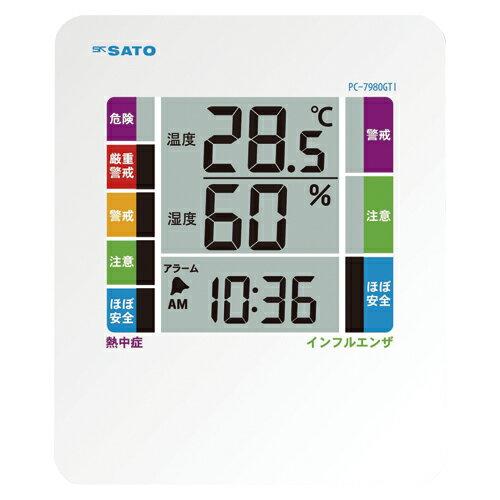 【まとめ買い10個セット品】デジタル温湿度計 PC-7980GTI 1078-00 1個 佐藤計量器 【メーカー直送/代金引換決済不可】