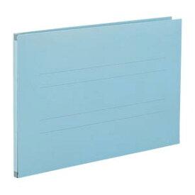 【まとめ買い10個セット品】 のび〜るファイル〈エスヤード[R]〉 紙表紙 B4判ヨコ型(17〜97mm) AE−61F−10 ブルー