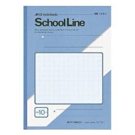 【まとめ買い10個セット品】学習ノート スクールライン LS10-1 アクア 1冊 アピカ【 生活用品 学習帳 学習ノート 】
