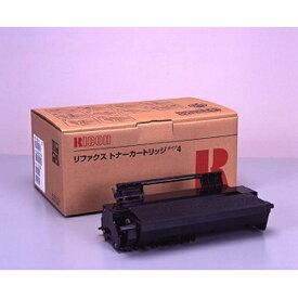 【まとめ買い10個セット品】 ファクス用トナーカートリッジ RIFAXトナーカートリッジタイプ4