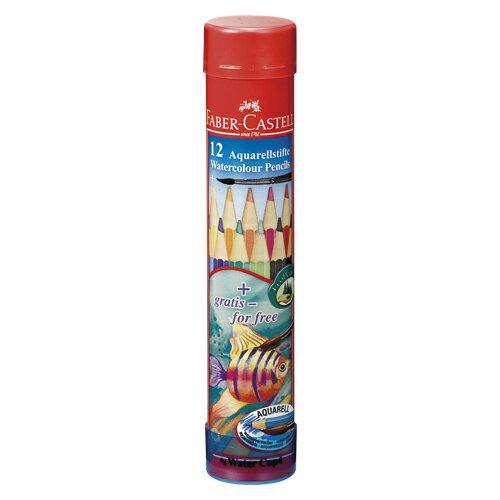 【まとめ買い10個セット品】ファーバーカステル水彩色鉛筆 丸缶 TFC-115912 1セット【 事務用品 デザイン用品 画材 水彩色鉛筆 】