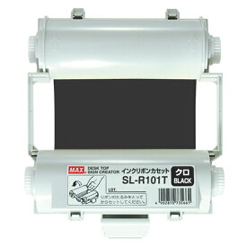 【まとめ買い10個セット品】ビーポップ消耗品 SL-R101T 黒 1巻 マックス【 オフィス機器 ラベルライター ビーポップシート 】