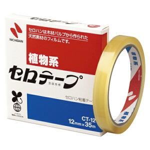 セロテープ[R] (大巻)巻芯径76mm CT-12