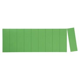 ベロス マグタッチシート カット済 緑 MN-3010(GR) ミドリ