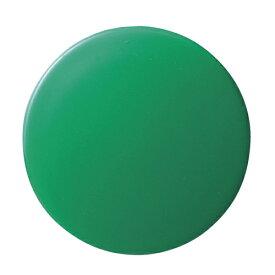 クラウン カラーマグタッチ 50mm 緑 5個 CR-MG50-GX5 ミドリ