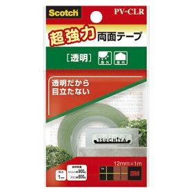 スリーエム超強力両面テープ透明PV-CLR