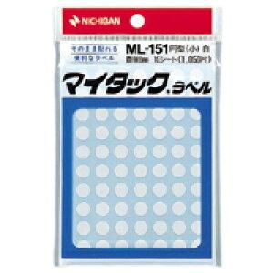 マイタック[TM]カラーラベル 一般用/リムカ[TM] 一般用(単色) 8mm径 ML−1515 白