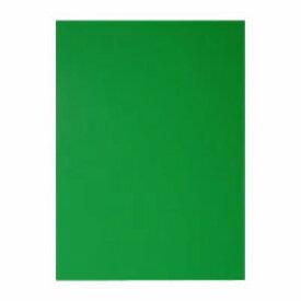 アルテ カラーボード A2 BP-5CB-A2-GR グリーン