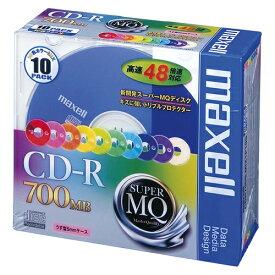 PC DATA用 CD−R パソコンデータ用1回記録タイプ CD−R 2−48倍速対応 CDR700S.MIX1P10S ブルー、レッド、ピンク、オレンジ、イエロー、ライム、グリーン、シアン、パープル、ホワイト