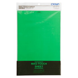 クラウン マグタッチシート 緑 CR-MG2030-G ミドリ