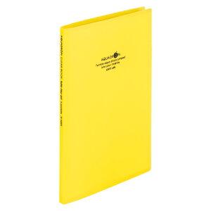 AQUA DROPs クリヤーブック フタツオリ A4判二つ折りサイズ(5ポケット) N−5005−5 黄