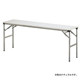 アイリスチトセ 折りたたみテーブル LOT 軽量メラミン天板 LOT-1845E-NA ナチュラル
