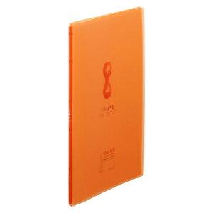 クリアーファイルヒクタス±[R](透明) スティック・タイプ A4判タテ型(10ポケット) 7181TH オレンジ