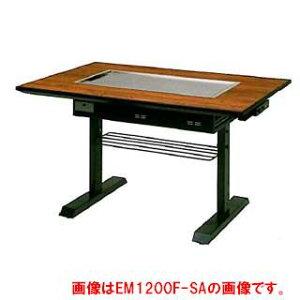 業務用電気式お好み焼きテーブル 6人掛け 洋卓 EL1750F-SA 【 メーカー直送/後払い決済不可 】