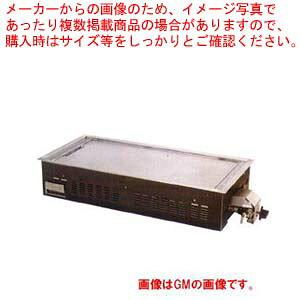 ガス式お好み焼き用ユニット 12mm渕付鉄板 6枚焼 GL プロパン(LPガス)【 メーカー直送/後払い決済不可 】 【 業務用 】