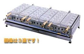 半自動鯛焼き器 4連 TT-400 プロパン(LPガス)【 業務用 】