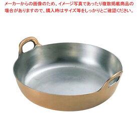 【 即納 】 EBM 銅 プレス 揚鍋 33cm(板厚3.0mm)