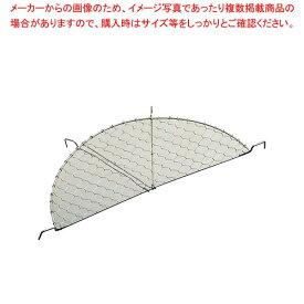 EBM 半月型 天ぷらアミ 36cm(39cm用)