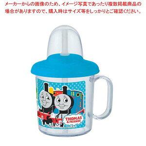 【まとめ買い10個セット品】 子供食器 きかんしゃトーマス 手付ストローカップ S-5 76374【 和・洋・中 食器 】