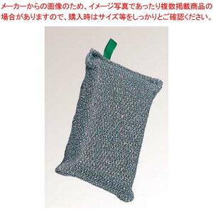 【まとめ買い10個セット品】 アロティーロング カラータック付(6個入)緑
