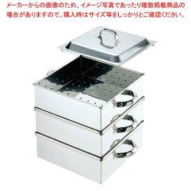 【 即納 】 EBM 18-8 業務用角蒸器 39cm 2段