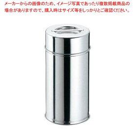 江部松商事 / EBM 18-8 茶缶(コーヒー・紅茶缶)12cm【 カフェ・サービス用品・トレー 】