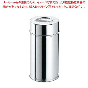 【まとめ買い10個セット品】 EBM 18-8 茶缶(コーヒー・紅茶缶)12cm【 カフェ・サービス用品・トレー 】