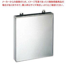 【 即納 】 EBM 18-0 ゴム板付 庖丁差し 釘打式 大 1段