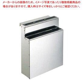 江部松商事 / EBM 18-0 ゴム板付 庖丁差し 流し掛 大 2段【 砥石・庖丁差し 】